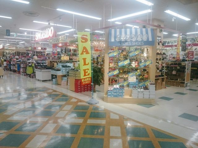 ゆめタウン荒尾店